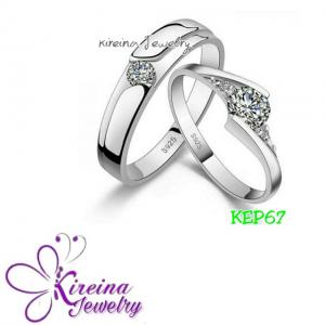 Cincin Tunangan Silver KEP67