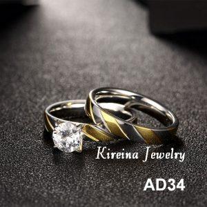 Cincin Tunangan AD34